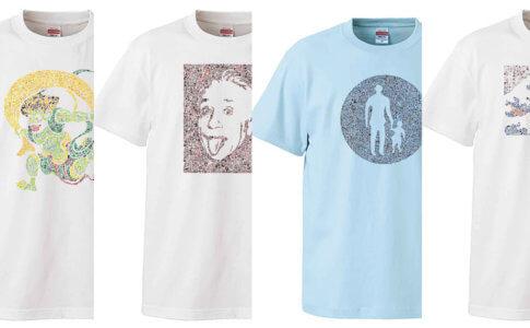 寺田創のデザインTシャツ