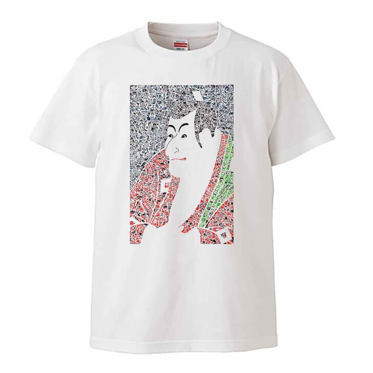 蝦蔵のTシャツ