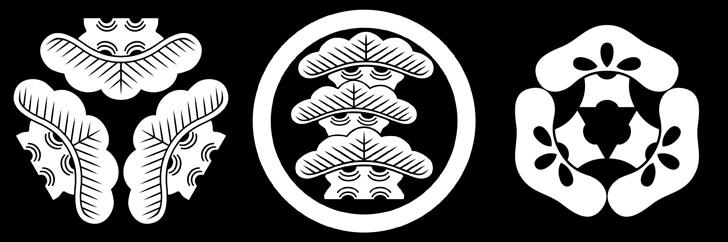 松紋の資料