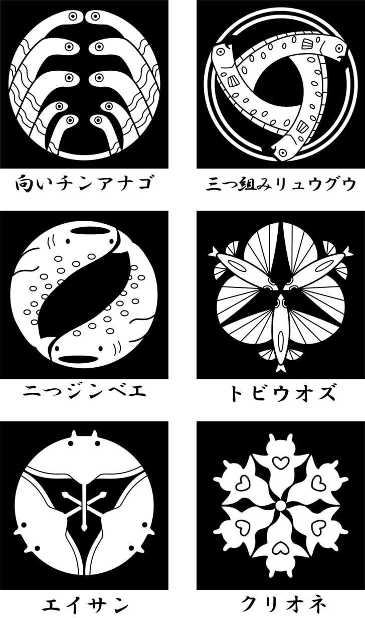 魚のオリジナル家紋