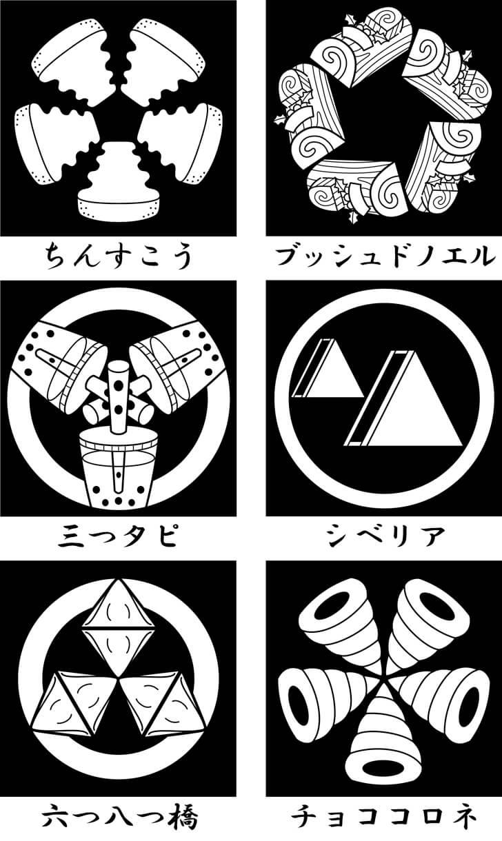 タピオカ等のオリジナル家紋