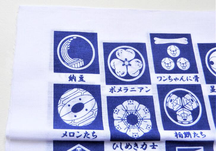オリジナル家紋手ぬぐいの拡大版