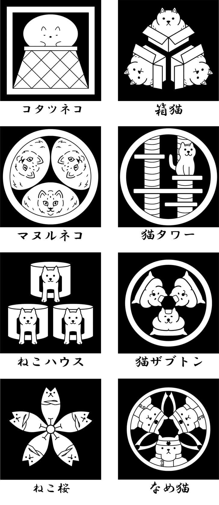 猫モチーフのオリジナル家紋