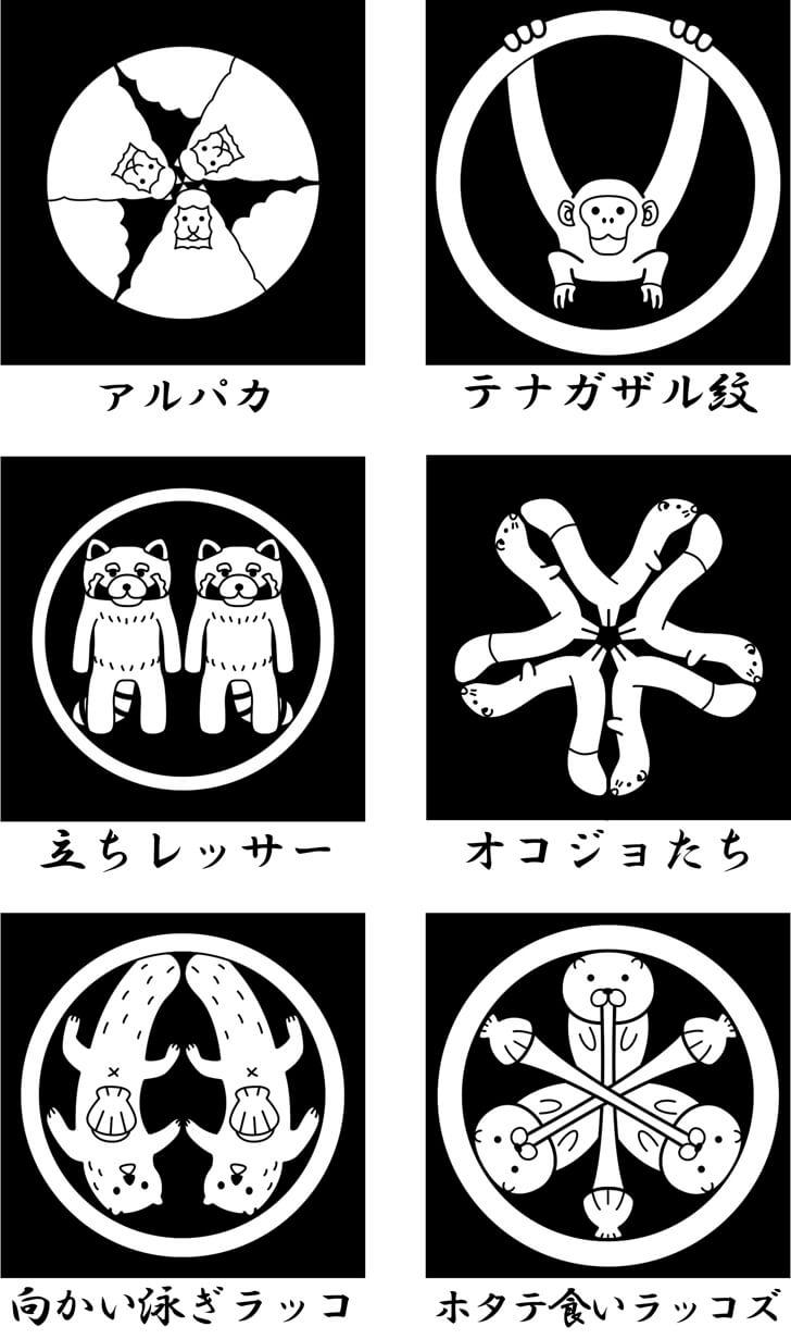 アルパカモチーフのオリジナル家紋
