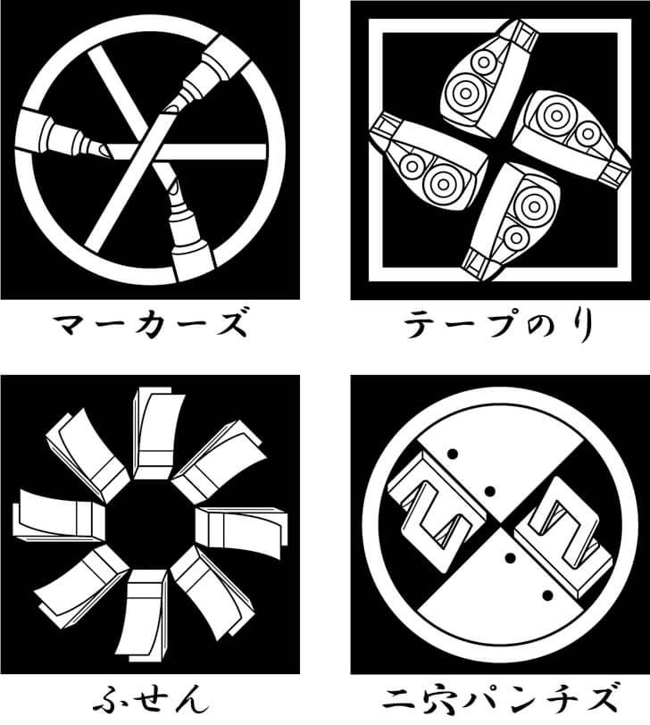 付箋等の文房具のオリジナル家紋