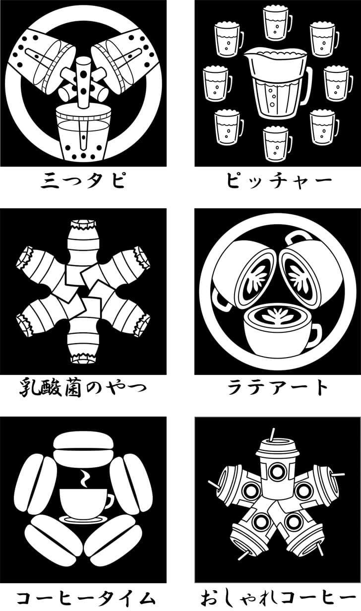 タピオカ等のスイーツのオリジナル家紋