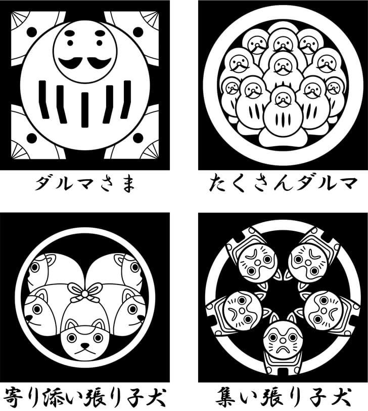 ダルマなどのオリジナル家紋