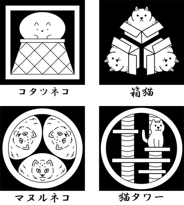猫の家紋1