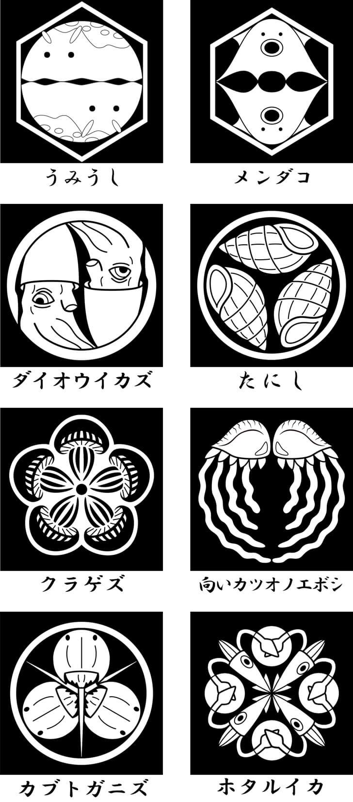 水生生物の家紋