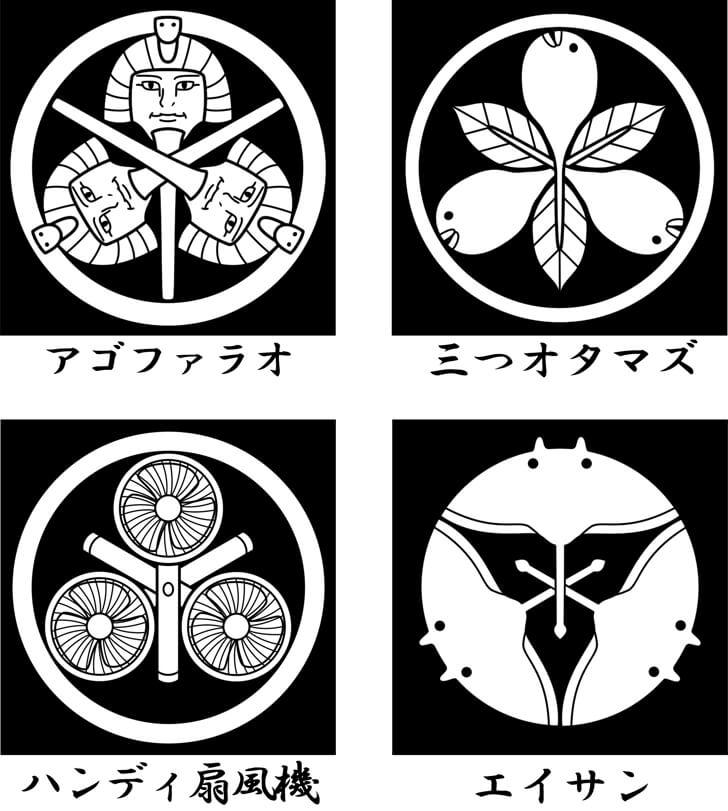 うちわ型配置で作ったオリジナルの家紋