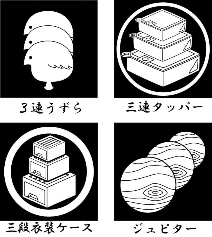 重ねるデザインのオリジナル家紋
