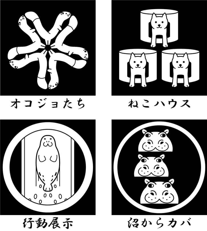 行動展示をもとにしたオリジナル家紋