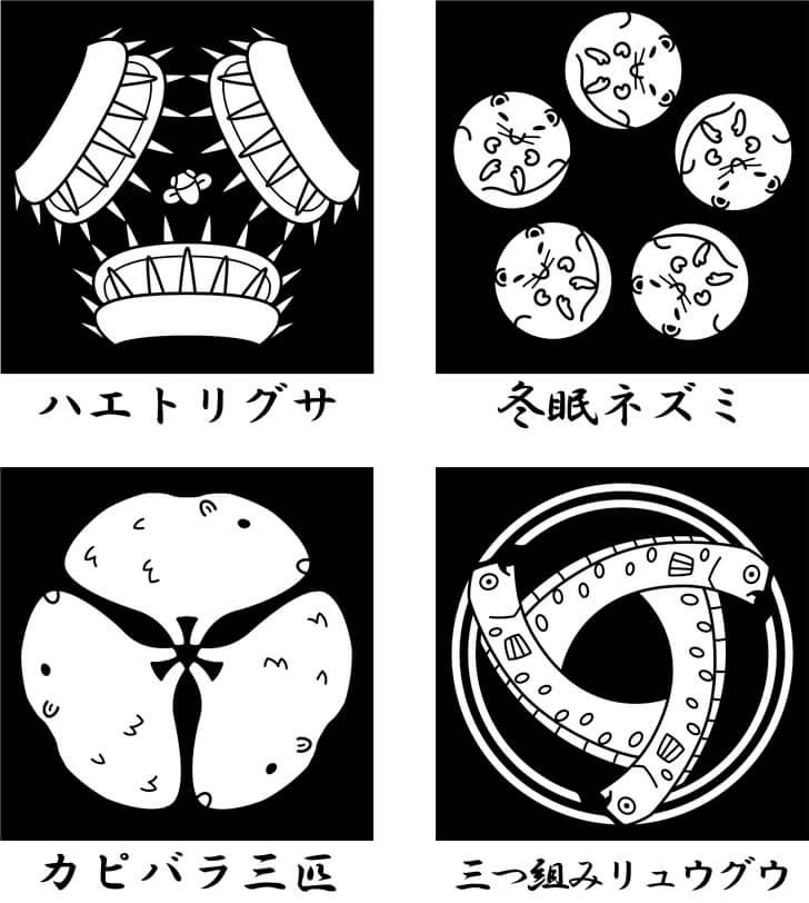 カピバラなど動物モチーフのオリジナル家紋