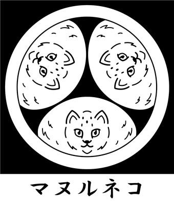マヌルネコをモチーフにしたオリジナルの家紋