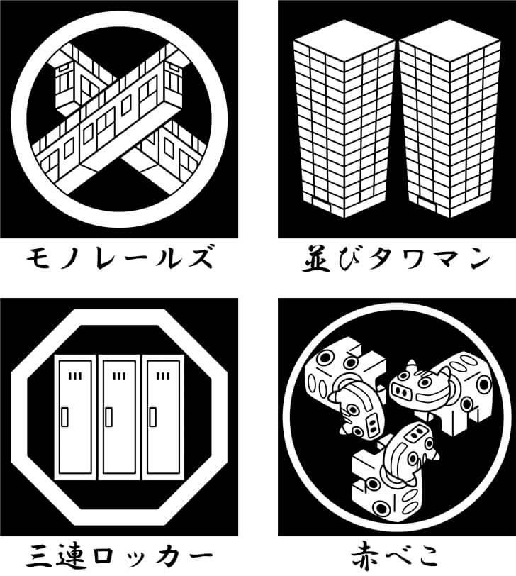 タワマンがテーマの現代家紋