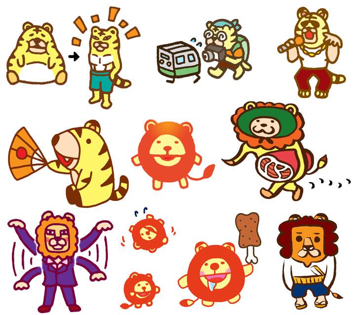 トラやライオンのネコ科のキャラクターイラスト
