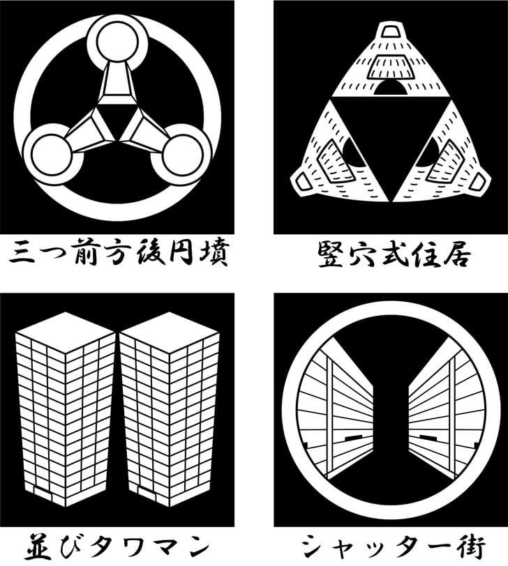 タワマンなどの建造物の家紋