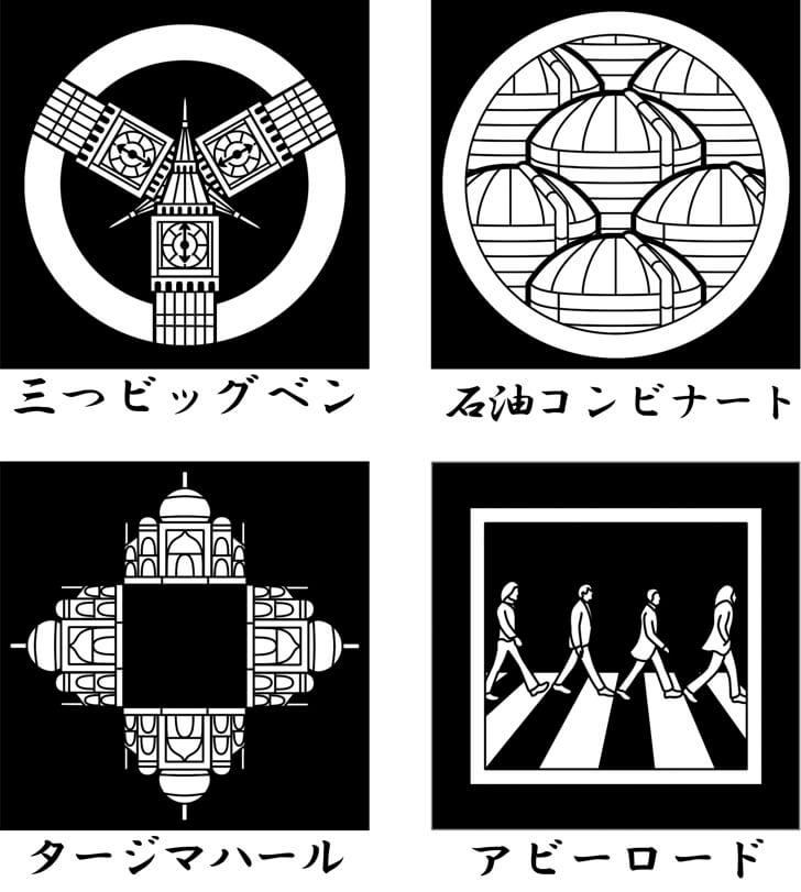 タージマハールなど建造物の家紋