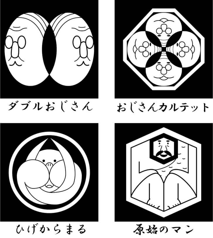 おじさんのオリジナル家紋