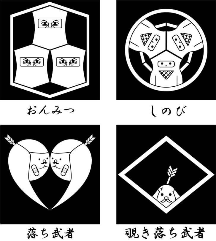 忍者や落ち武者のオリジナル家紋