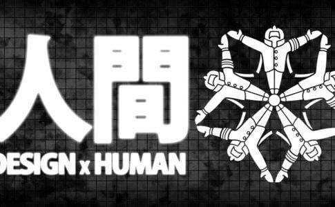 人間の家紋のアイキャッチ