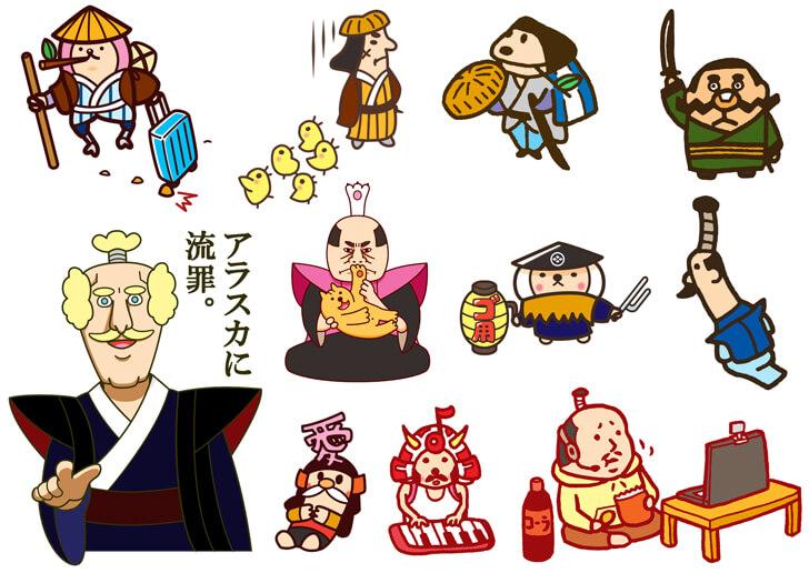 武士のキャラクターイラスト
