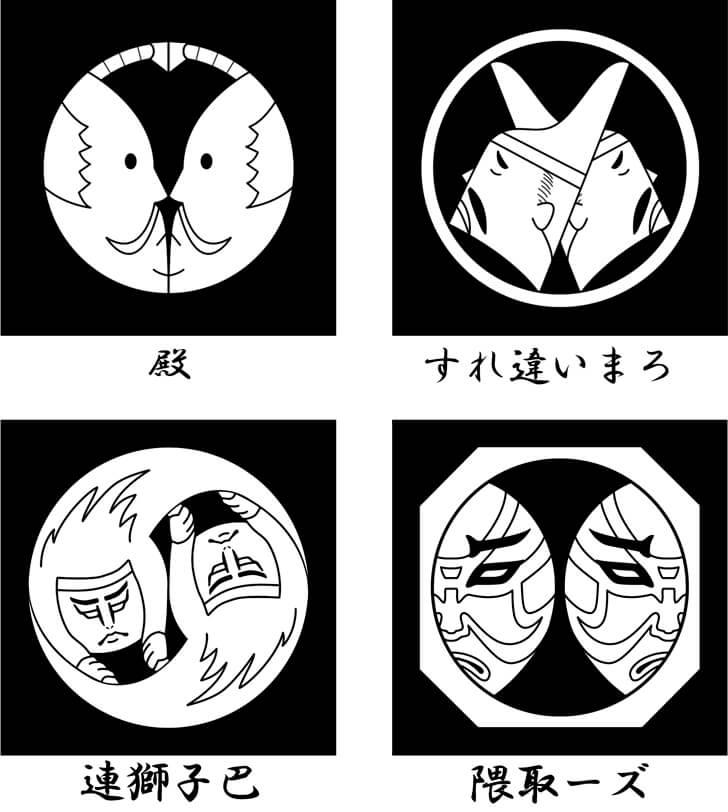 歌舞伎のオリジナル家紋