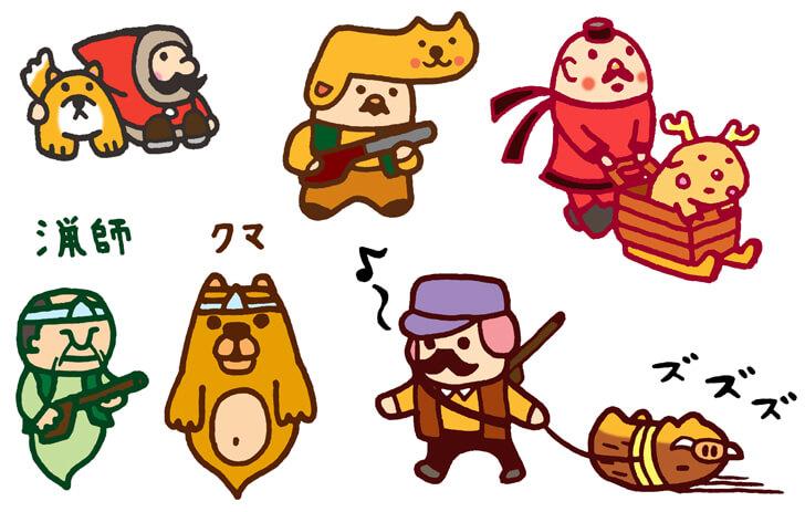 猟師のキャラクターイラスト