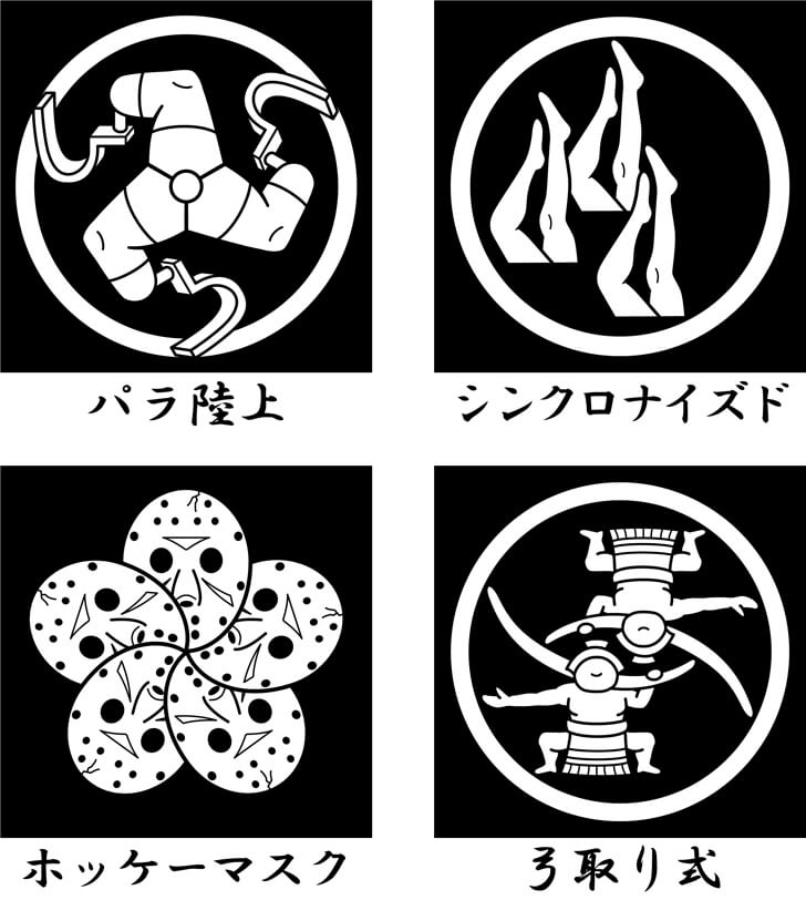 パラ陸上などスポーツのオリジナル家紋