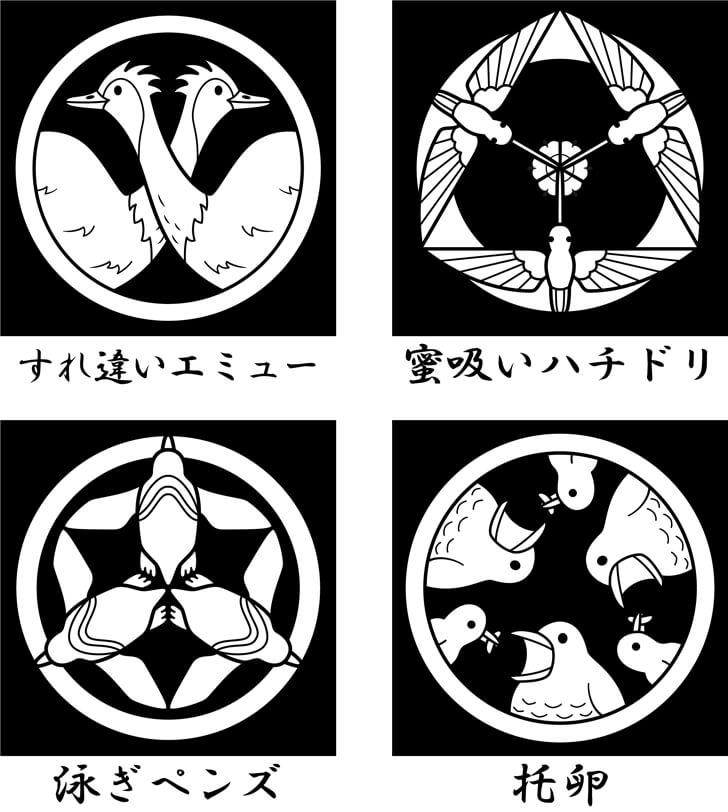 ハチドリなどのオリジナル家紋