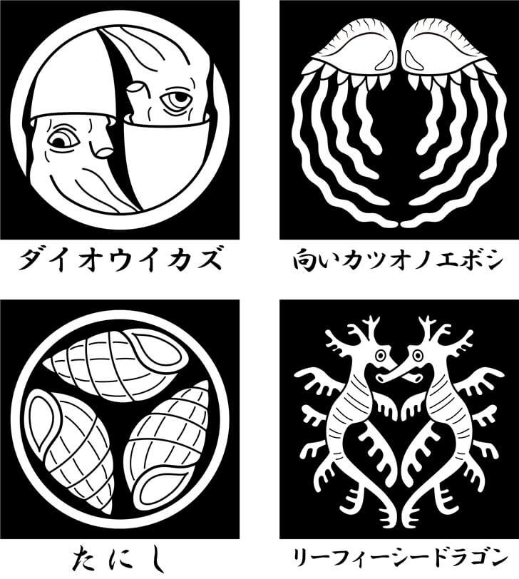 ダイオウイカなど水生生物のオリジナル家紋