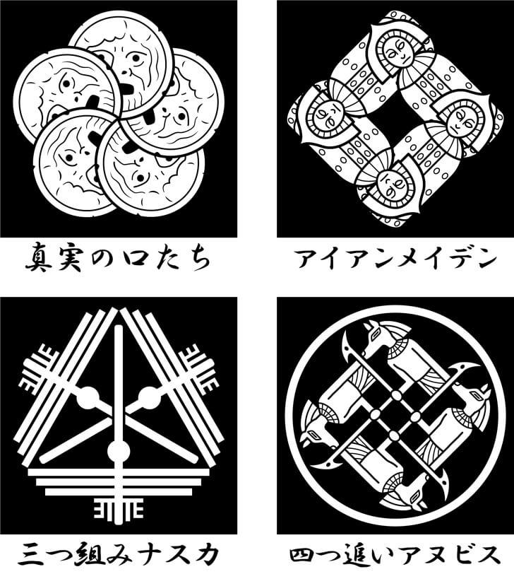 大昔のもののオリジナル家紋