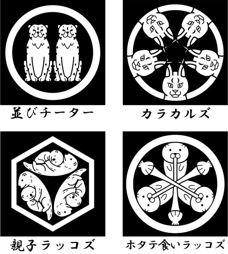 猫科やラッコのオリジナル家紋