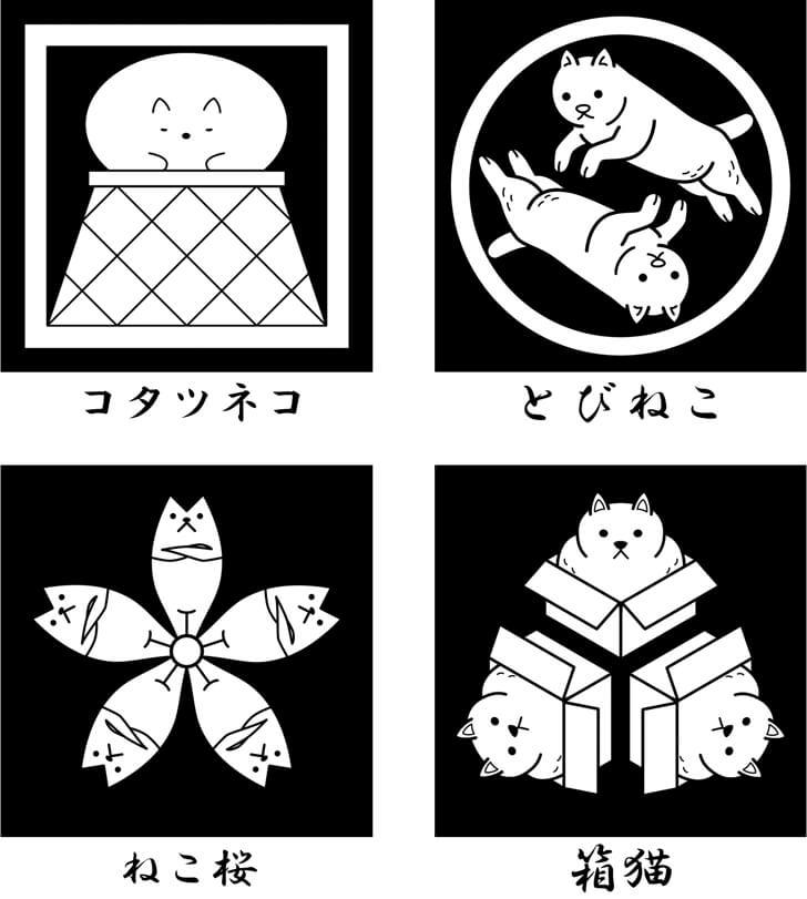とび猫などのオリジナル家紋