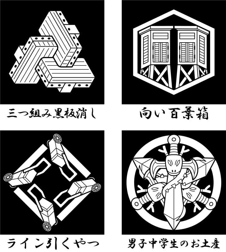 学校のもののオリジナル家紋