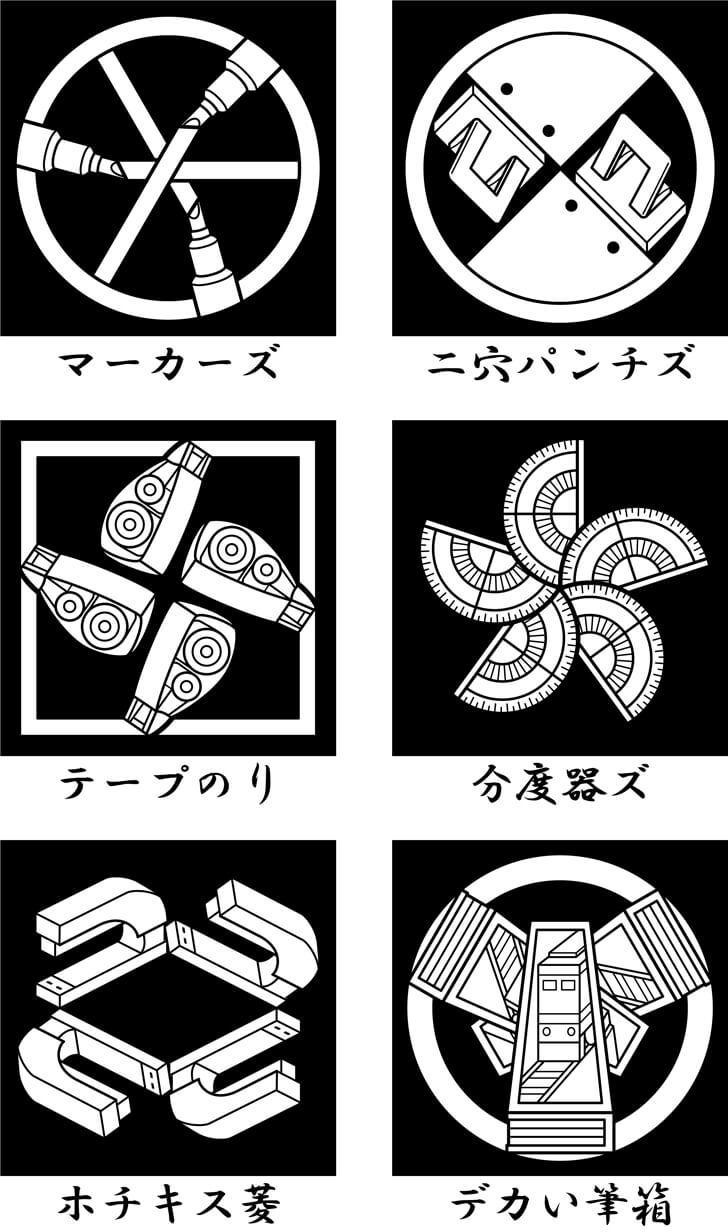 マーカーなどの文房具のオリジナル家紋