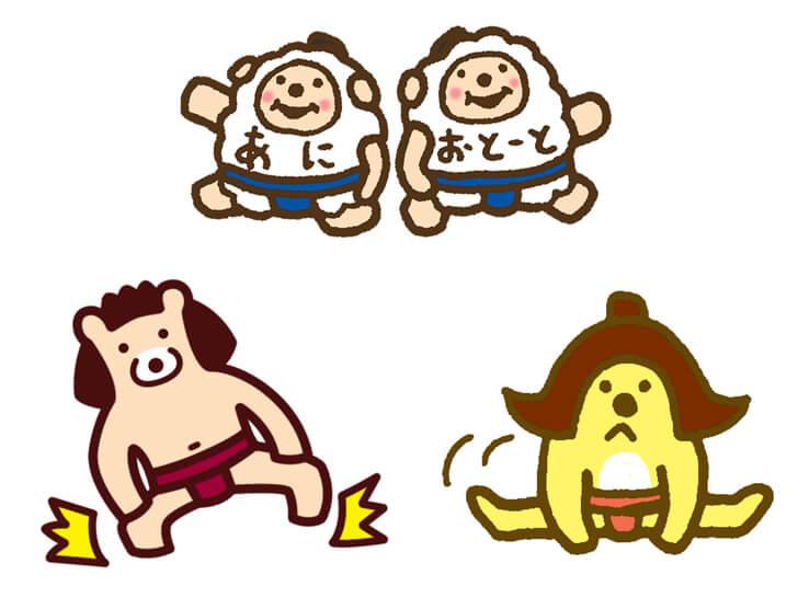相撲のキャラクターイラスト