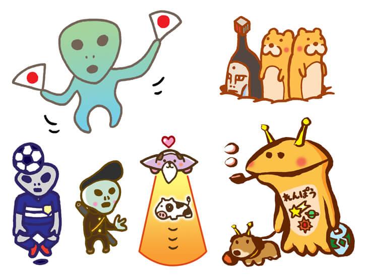 宇宙人のキャラクターのイラスト