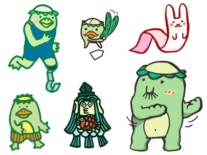 河童のキャラクターのイラスト