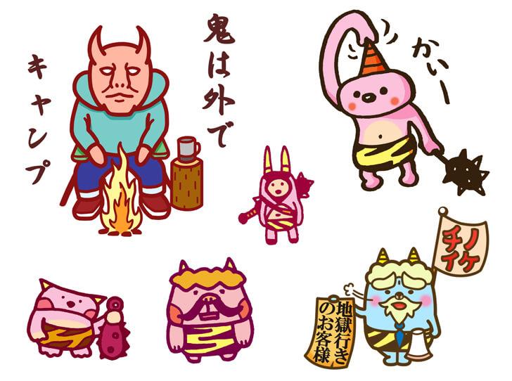 鬼のキャラクターのイラスト